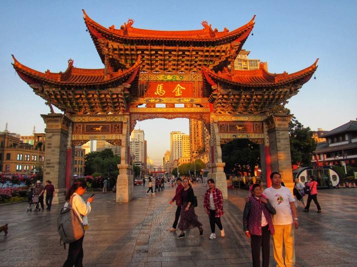 Golden Horse Arch Kunming
