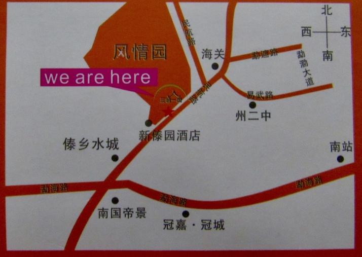 Indecipherable map